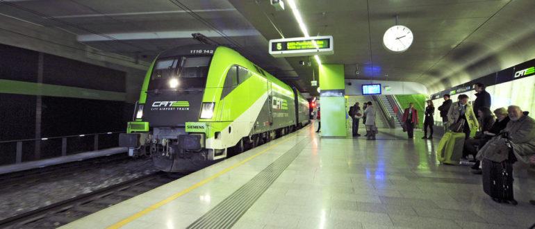 Поезд Cat из аэропорта Вены