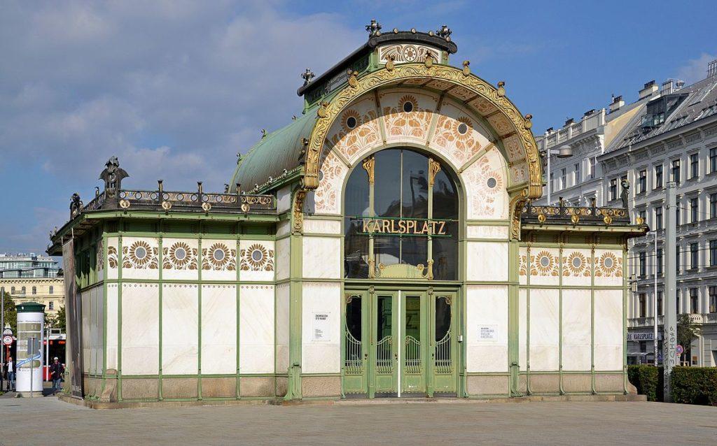 Станция Карлсплац в Вене