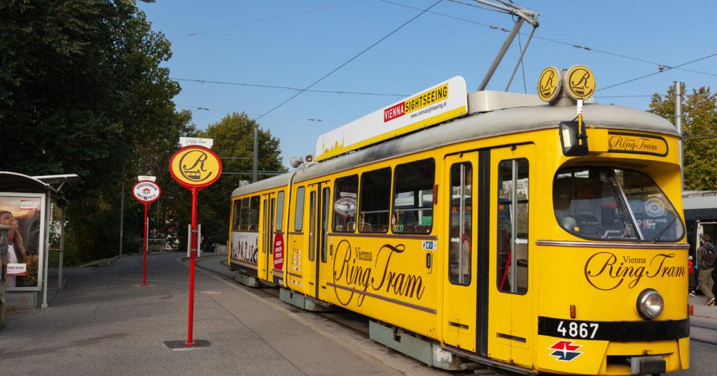 Трамвай Ringtram в Вене